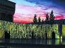 """Проект монумента """"Стена скорби"""""""