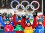 Российские спортсмены Андрей Ларьков, Александр Большунов, Алексей Червоткин и Денис Спицов на XXIII зимних Олимпийских играх