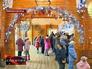 Музей елочных игрушек в Нижним Новгороде