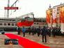 Встреча Олимпийского огоня на вокзале в Нижнем Новгороде