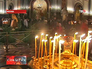 Очередь к Дарам волхвов в храме Христа Спасителя