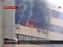 Пожар на ювелирном заводе в Харькове