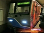 Состав метро с олимпийским символикой
