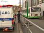 Инспекторы ДПС на месте аварии рейсового автобуса