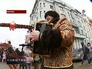 Новогодняя ярмарка в Москве