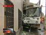 Рейсовый автобус врезался в здание