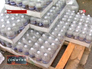 Жители США из-за утечки химикатов запасаются питьевой водой
