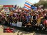 Массовая акция протеста оппозиции в Бангкоке