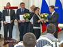 Дмитрий Медведев вручает правительственную премию
