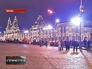 Гуляния на Красной площади