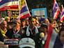 Демонстранты в Бангкоке