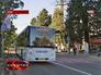 """Олимпийский"" автобус в Сочи"