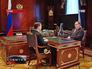 Встреча Дмитрия Медведева с Сергеем Степашиным