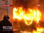 Сторонники оппозиции подожгли в Киеве милицейский автобус