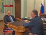 Владимир Путин и Виктор Иванов