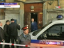 Следственные действия на месте убийства Анны Политковской