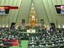 Заседание в Тегеране
