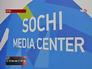 Sochi media center