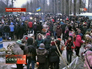 Активисты во Львове