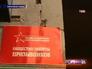 """""""Общество защиты призывника"""" занимавшееся освобождением от воинской службы"""