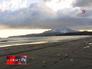 Берег острова Кунашир