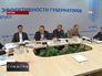 Заседание Фонда развития гражданского общества