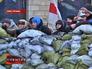 Беспорядки на Украине
