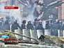 Беспорядки в Киеве
