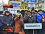 Митингующие в Киеве