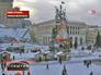 Пощадь в Киеве