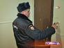 """Рейд полиции по выявлению """"резиновых квартир"""""""