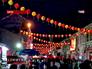 Новогодние украшения в Пекине