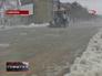 Коммунальная авария в Ставрополе
