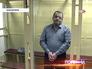 Авиадибошир Сергей Кабалов в суде