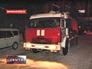 Пожарные прибыли к месту возгорания на железной дороге в Кирове