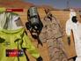 Костюмы химзащиты в Ливии
