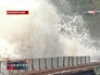 Сильнейший шторм обрушился на Великобритании