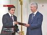 Торжественная церемония награждения молодых ученых