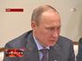Владимир Путин встретился с председателем КНР Си Цзиньпинем