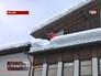 Житель Австрии убирает снег с крыши