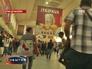 Массовые беспорядки в Рио-де-Жанейро