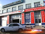 Арендованные магазин на проспекте Андропова