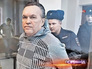 Степан Гончарик в суде