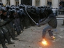 Радикалы на Украине