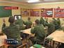 Солдаты аплодируют сборной России