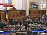 Заседание Украинской Рады