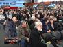 Съезде юго-восточных регионов и автономной республики Крым