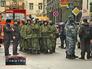 Отряд внутренних войск