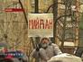 """Участник митинга держит плакат с надписью """"Майдан"""""""