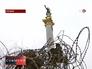 Вид на стелу в Киеве